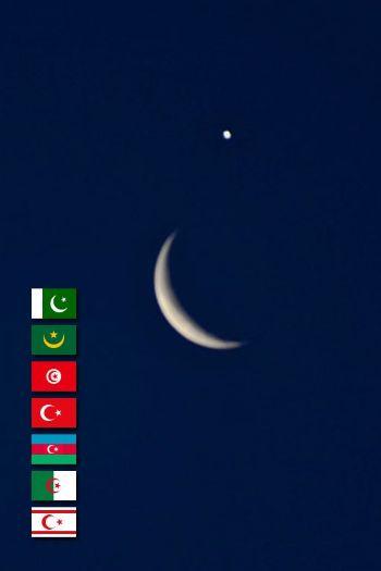La Luna e Venere sulle bandiere